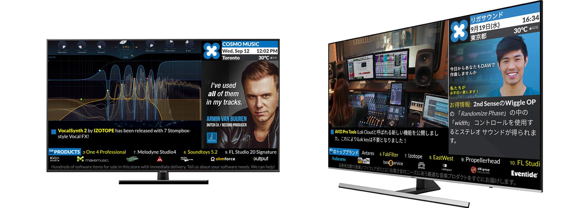 35cf2616383d XCHANGE TV